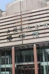 中国群团——参观八女投江纪念馆博物馆