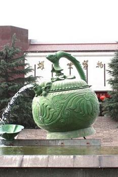 中国群团——参观耀州窑博物馆