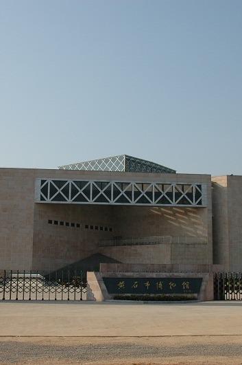 中国旅行团——参观黄石市博物馆