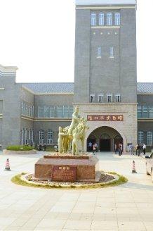 中国群团——参观梧州市博物馆