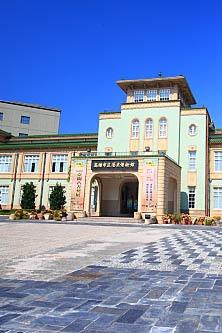 中国群团——参观高雄市立历史博物馆