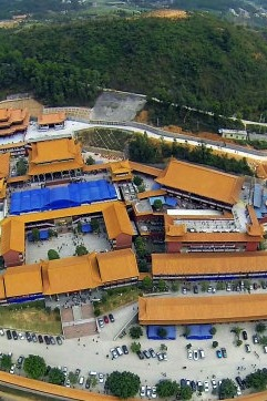 化州南山寺