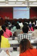 领导力情商培养人际关系处理资源整合讲座