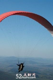 【滑翔伞】情人节带你遨游滑翔伞、真人CS、烧烤。