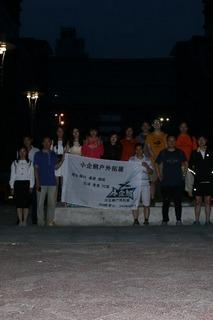 定期常规夜徒6月10号,金鸡湖徒步,爱上金鸡湖