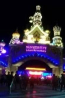 红牛时尚户外团队组织的乐华城夜场