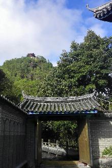 腾冲云峰山