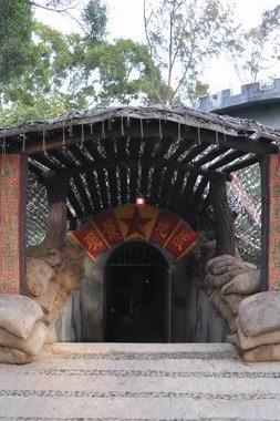 1月17日泉州亚洲艺术节战地遗址公园黄金海岸一日游