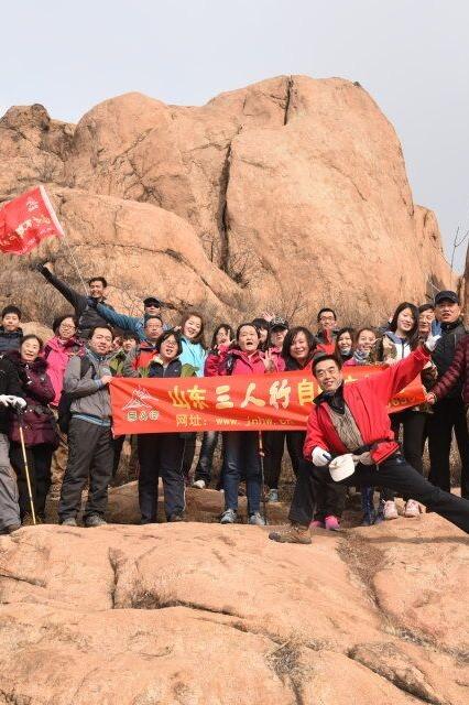 3月6(周日)和尚石-池步沟-林海草原-通天峡谷