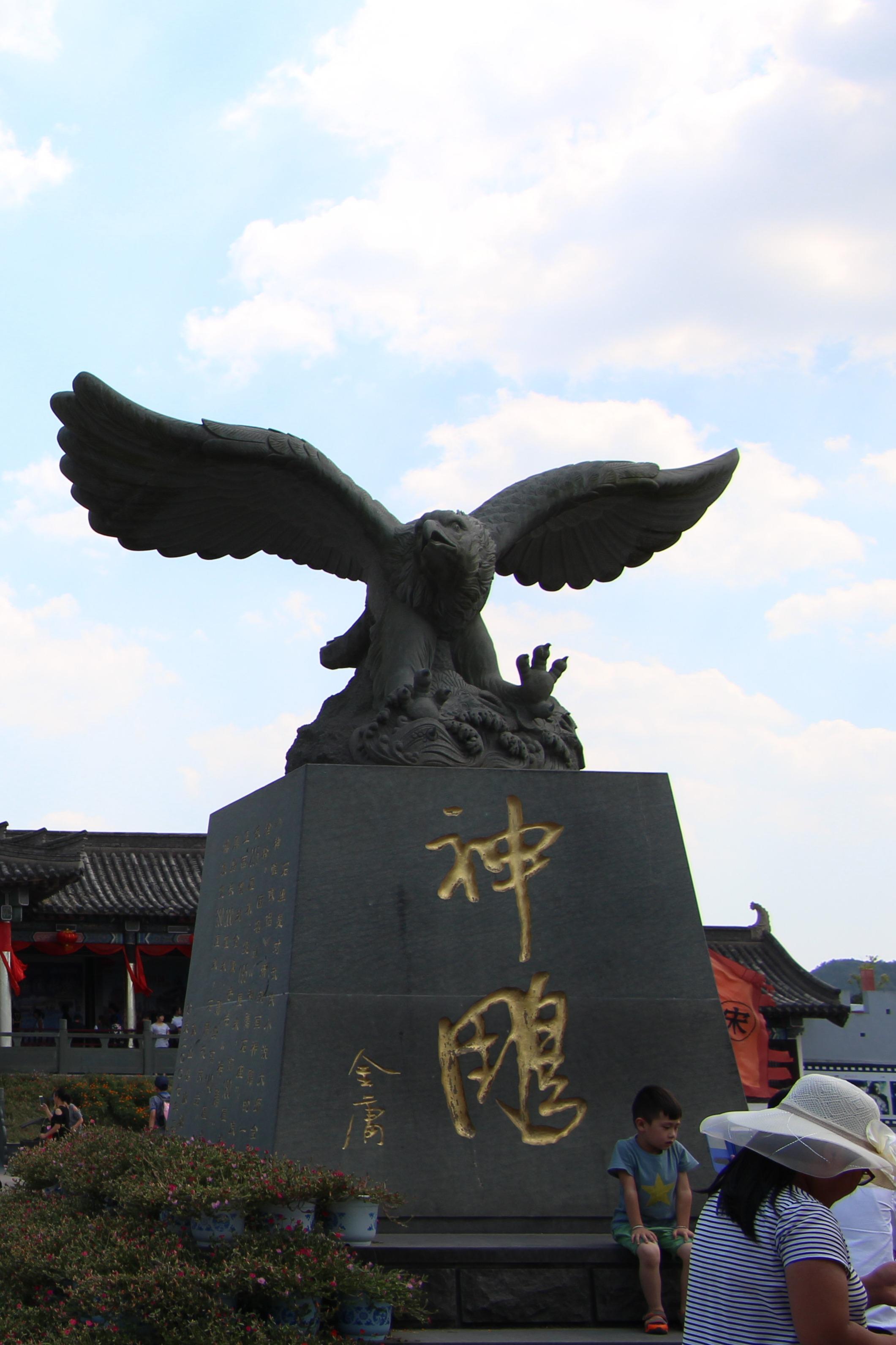 《17行》9月11日游象山影视双城/玩中国渔村