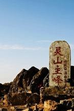 7.11周六登北京最高峰聚灵峡-五指峰-灵山古道-东灵山