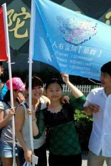 广西人在深圳【总群】五一凤凰山聚会