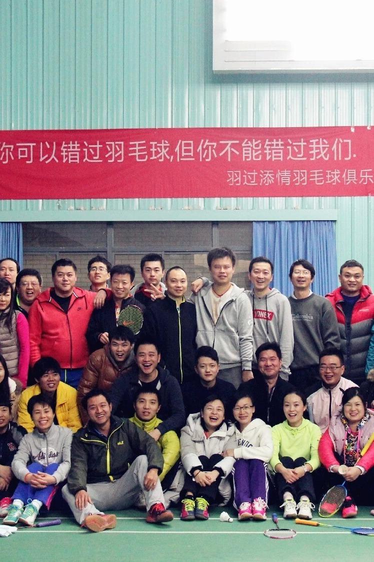 崇文书城羽毛球活动  报名了 10月16日 晚上7-9点