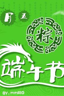 鄂@仙桃80.90交友俱乐部第一届端午节聚会
