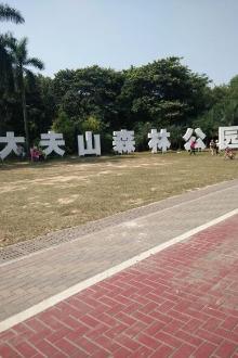 2015.11.07.开心happy聊天群秋游