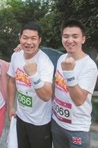 9月5日:我们一起跑步吧