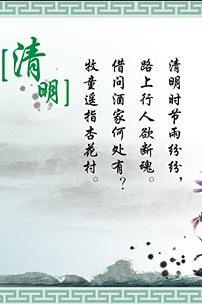 大连永兴寺清明节佛讯