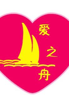 三河户外发起爱心奉送活动!