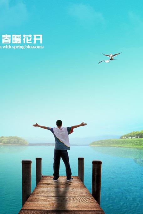 6月18/19日中国最美大峡谷之太行山大峡谷两日游