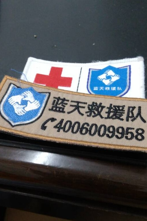心肺复苏(CPR)普及培训