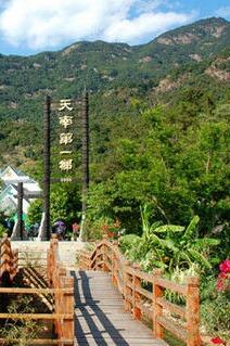 10月1日增城白水寨,登9999级天梯