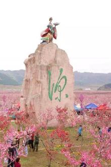 4月17日挂甲峪赴一场桃花盛会