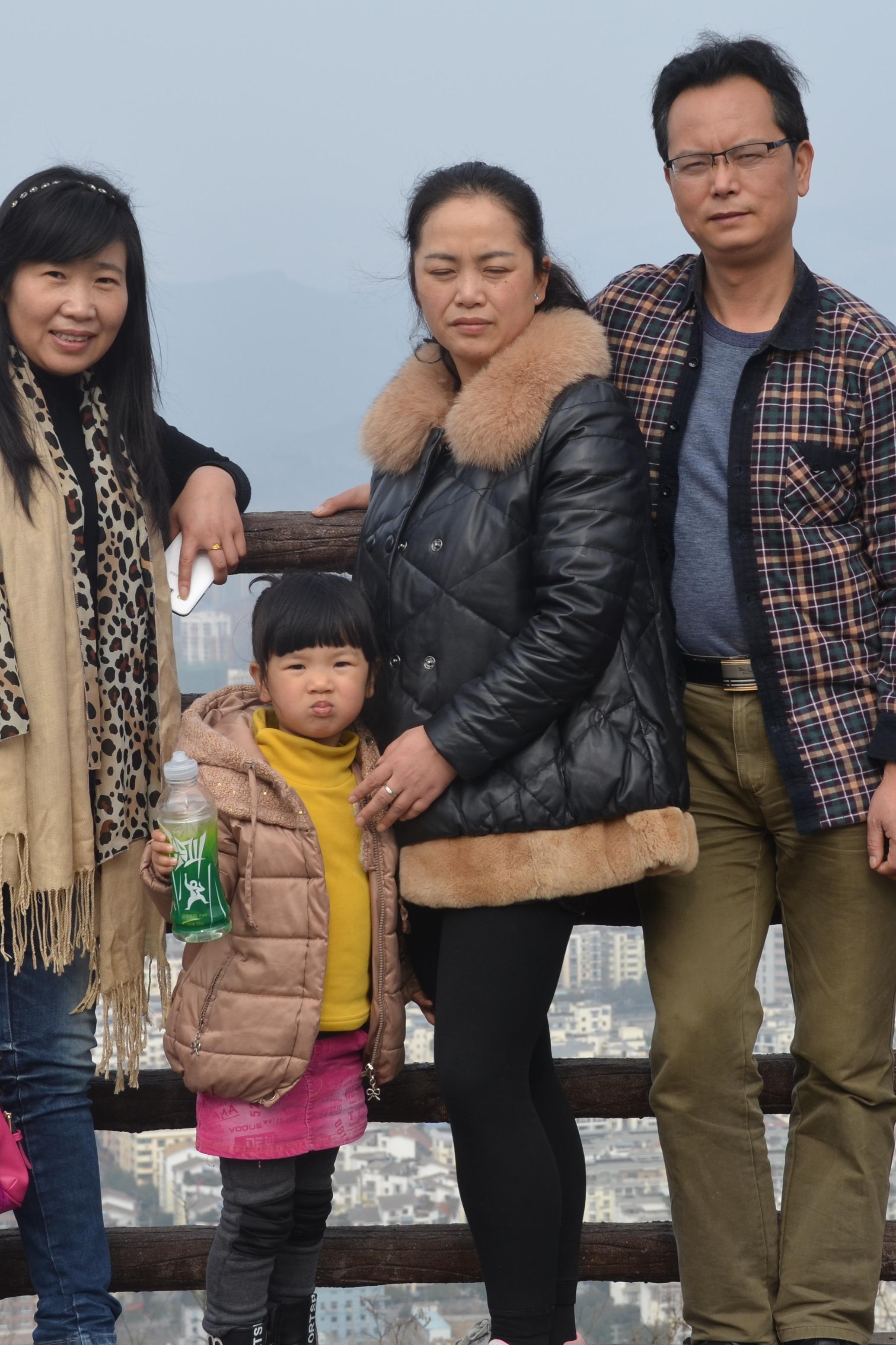 登广元南山