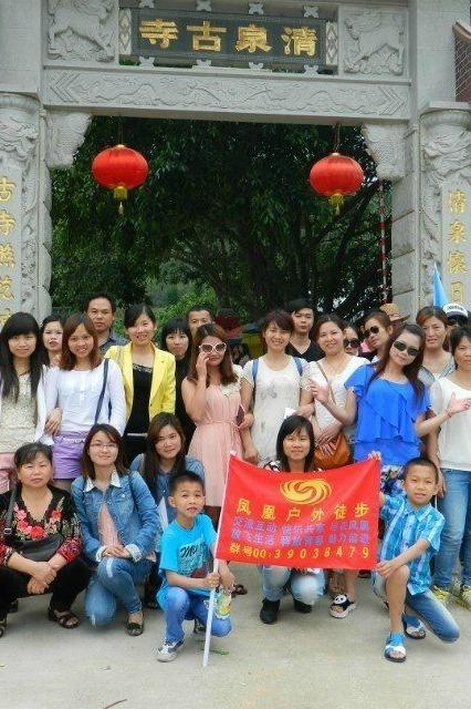 7月24号惠州黄金海岸与马有约清泉古寺祈福海鲜大餐