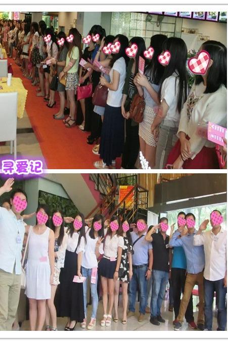 7月3日(周日)浪漫邂逅—深圳大型单身交友活动