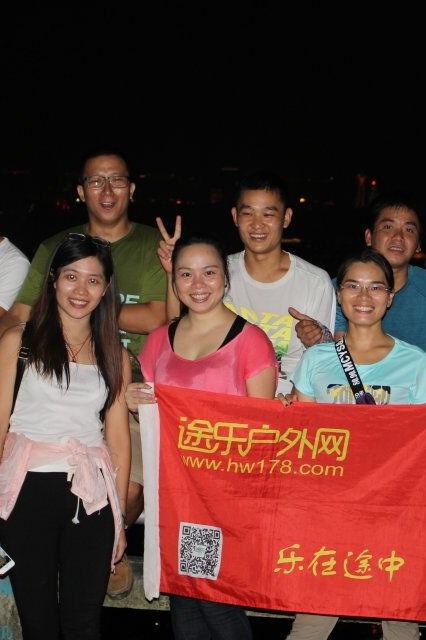 9月22日夜登珠海板障山,赏澳门夜景