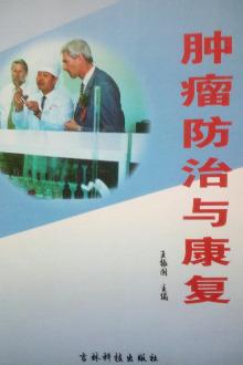 北京肿瘤专家银川义诊