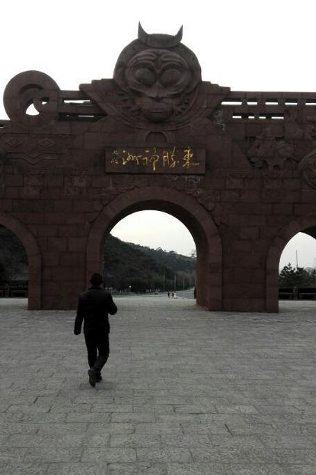 4月19日(星期日)连云港花果山一日游
