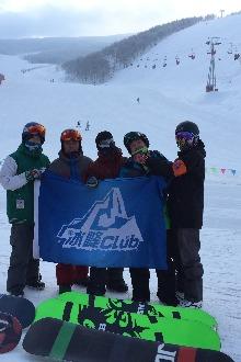2月7日玉龙湾滑雪