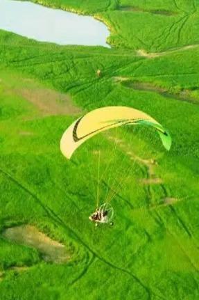 动力滑翔伞——享受心跳飞行之旅
