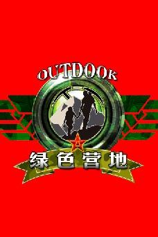 6月11号 (周四)千山最高峰仙人台景区环穿自驾可拼车