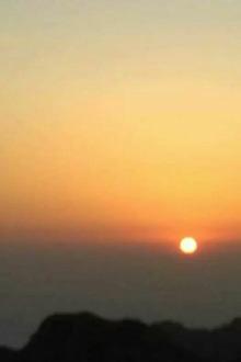 相约华山看日出