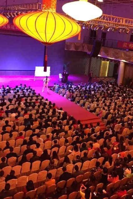 广州免费学习人际关系和大型资源整合峰会&1500人