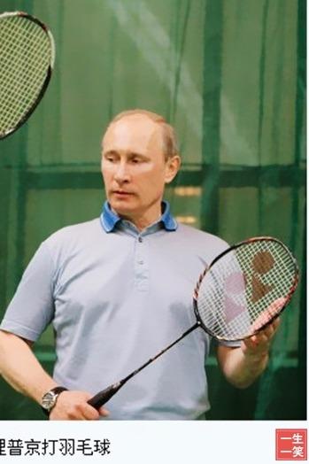 周末羽毛球活动