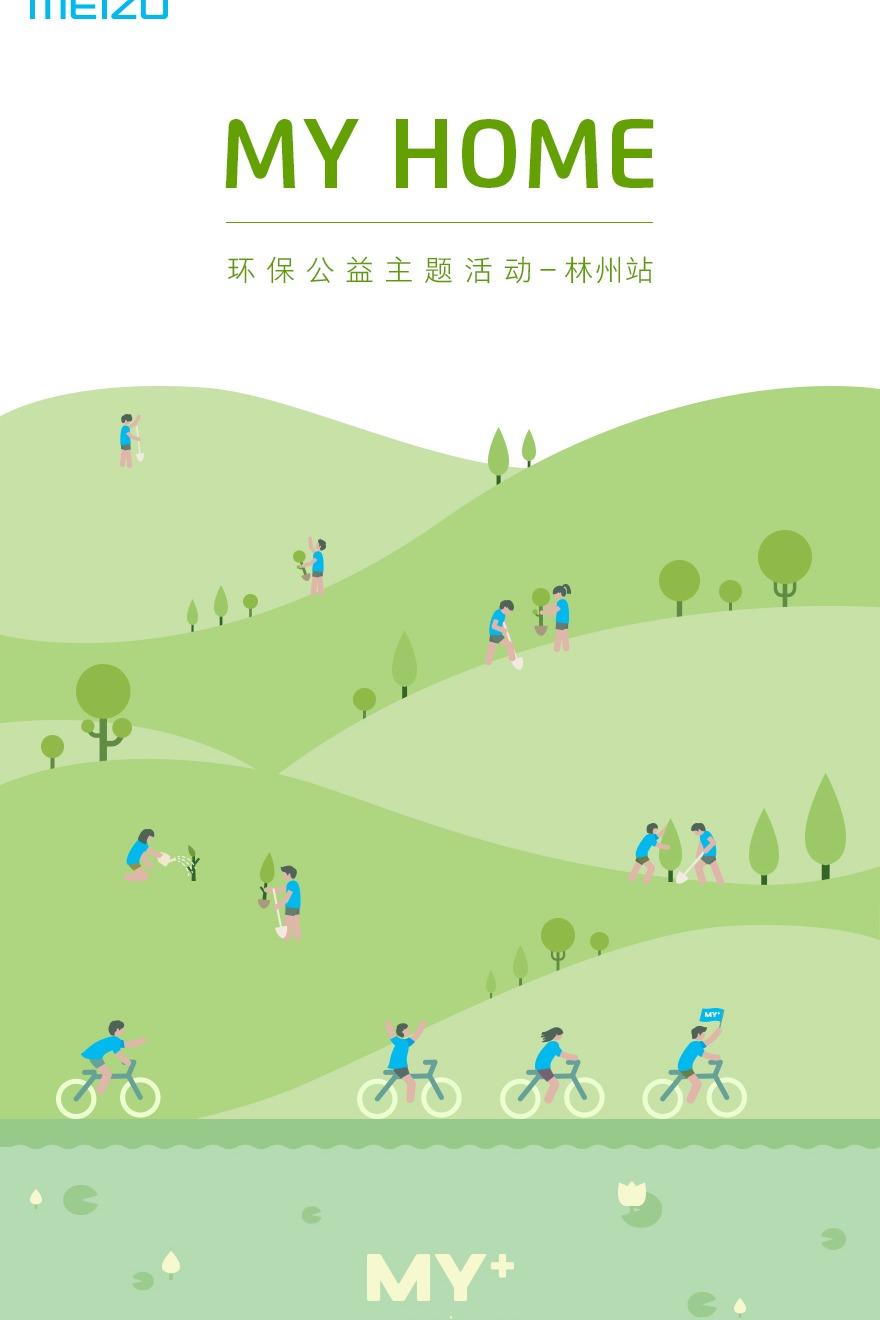 【林州魅友家环保骑行】+ 真人CS对抗赛!