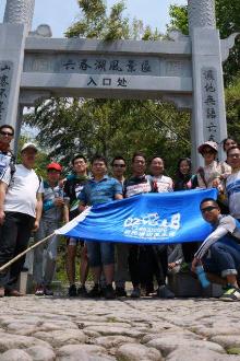 5月2日骑行大路里六春湖。登山赏杜鹃。