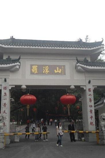 阳春三月,挑战惠州罗浮山!给你不一样的感觉!