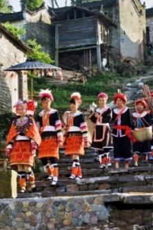 春节假期相约英西峰林 神秘千年瑶寨 瑶族篝火晚会游
