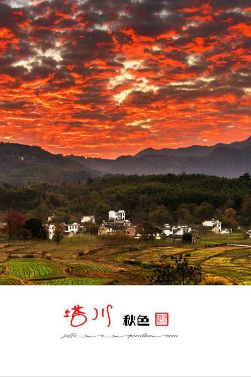 行摄之旅:13日—11月15日宏村,塔川,齐云山