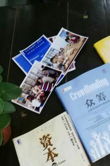 苏州创业协会8月22日小聚活动
