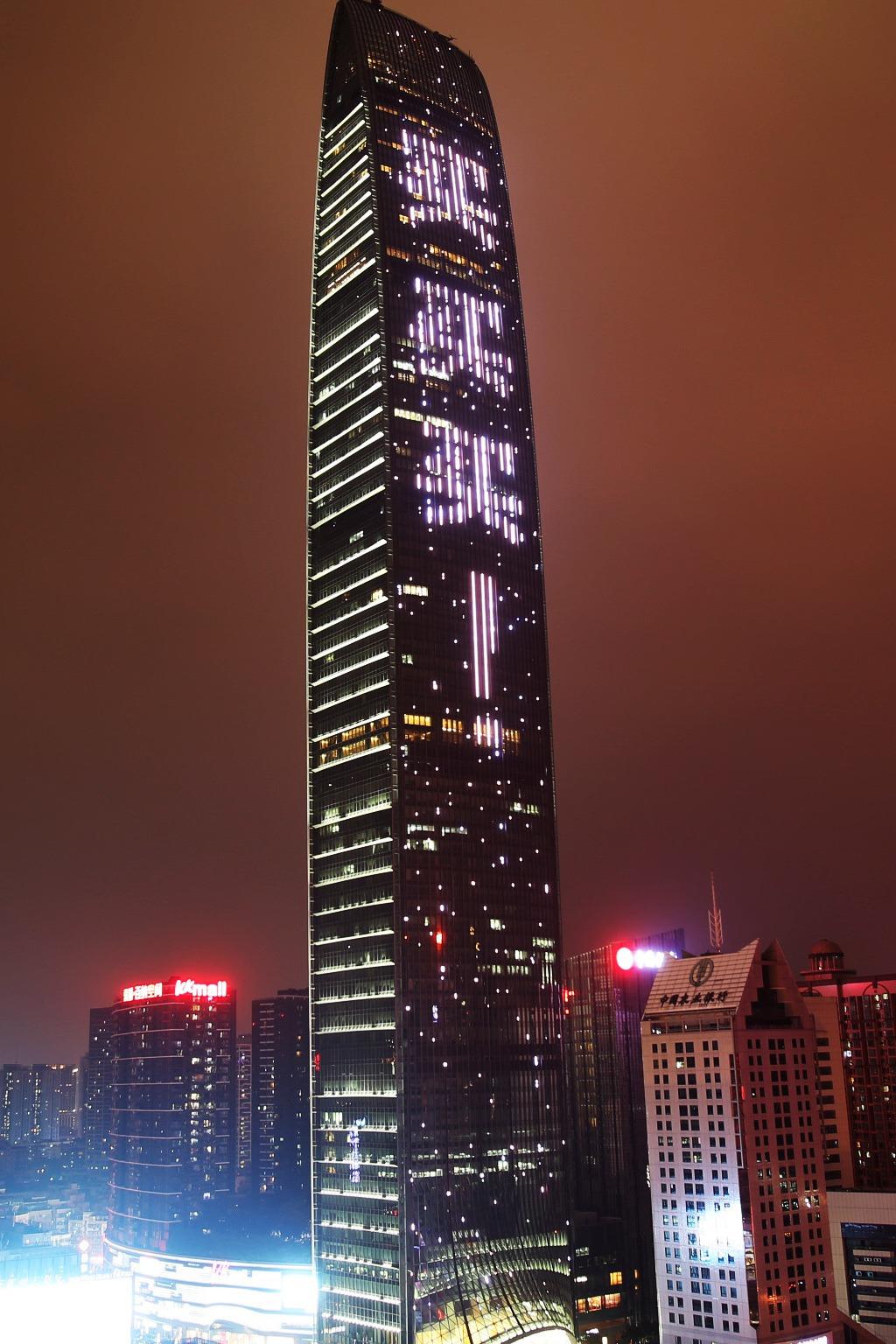 (深圳)第十一届中国金融领袖百人峰会