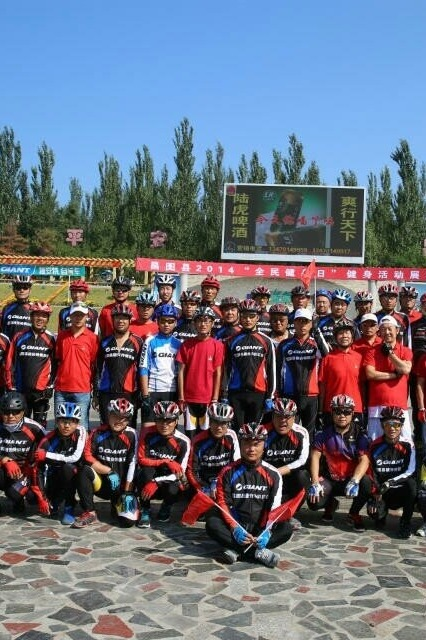 昌图捷安特自行车俱乐部全民健身日环昌图骑行活动