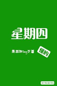 赤峰奔跑吧娱乐专群星期四活动数字游戏