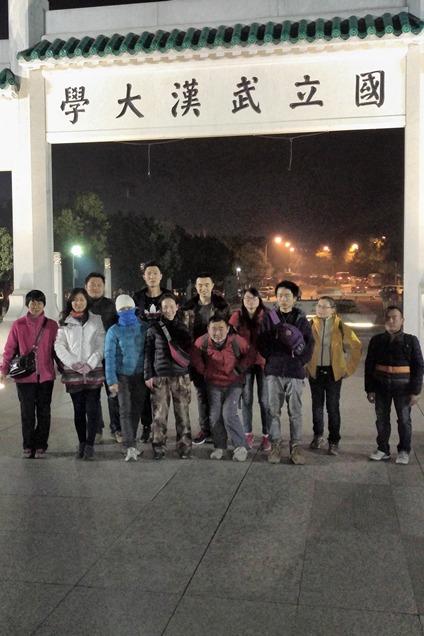 1月21日武大-光谷徒步,武大南门集合