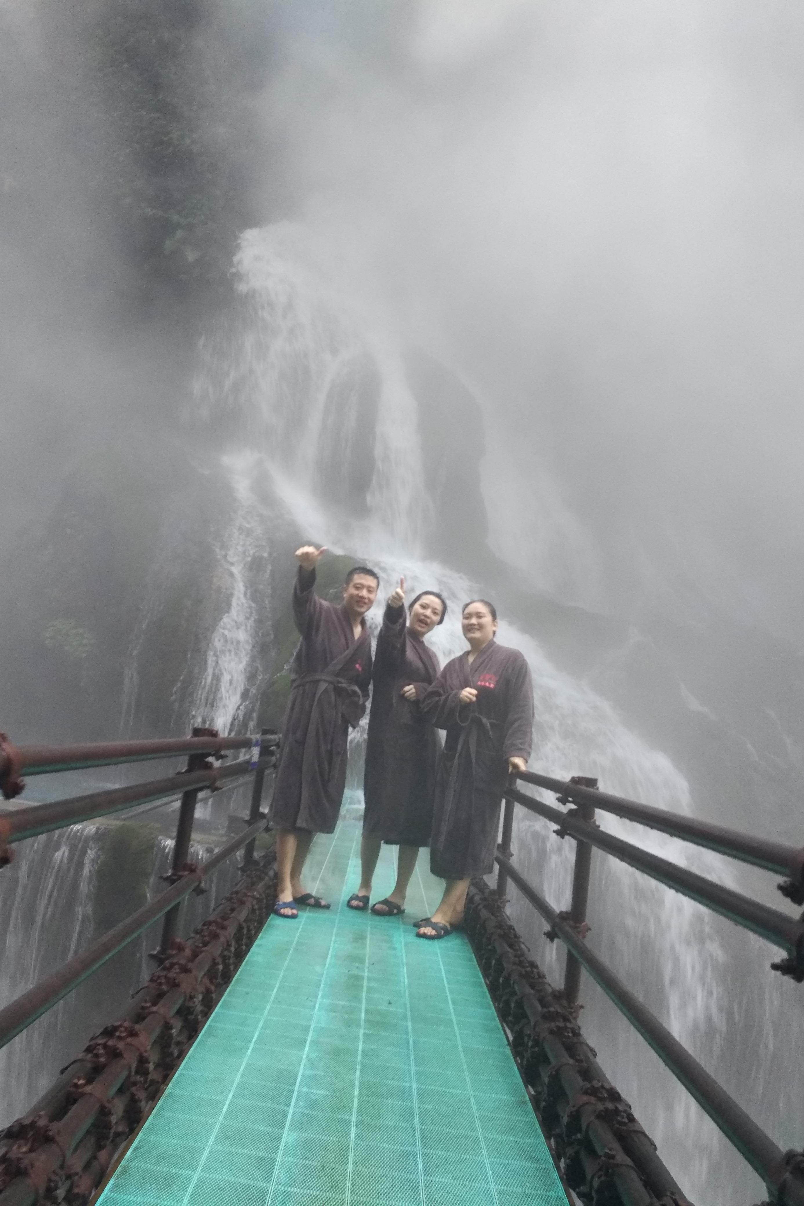 冬季螺髻山温泉瀑布三日游