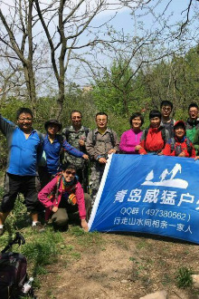 青岛威猛户外5月21日猿人石登山。